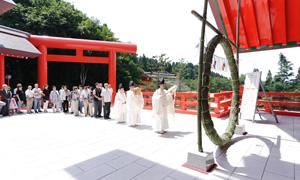 夏越大祓式のイメージ