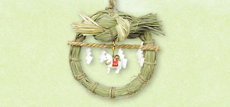ミニ茅の輪のイメージ