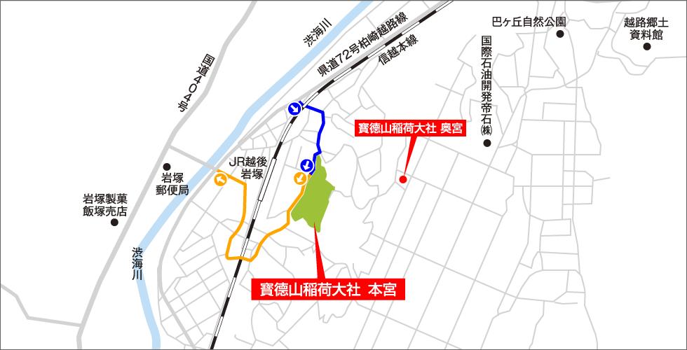 地図画像:年末年始の交通規制について(12/31~1/3)