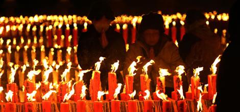 宝徳山稲荷大社 神幸祭の由来のイメージ