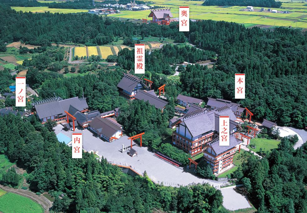 空からの宝徳山稲荷大社のイメージ